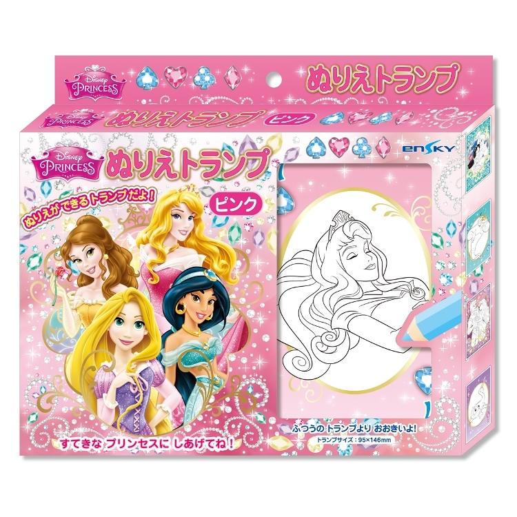 楽天ブックス ディズニープリンセス ぬりえトランプ ピンク 玩具