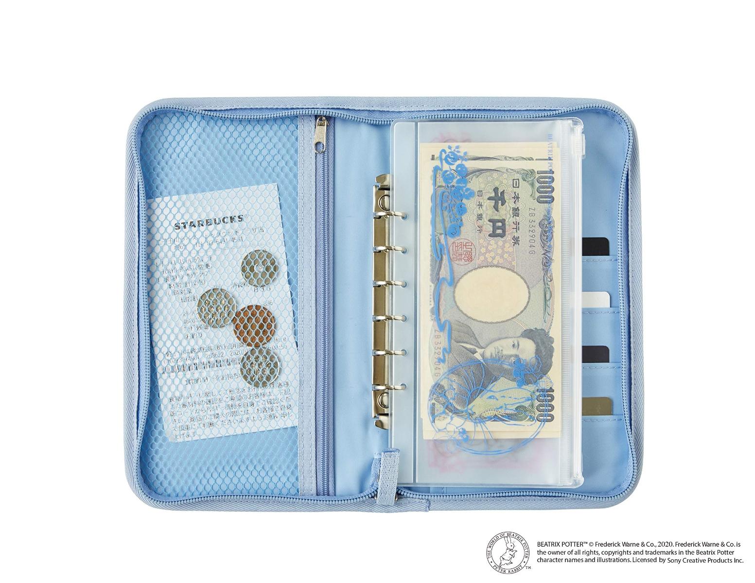が ポーチ お金 貯まる 累計178万部突破。宝島社「お金が貯まるポーチ」で簡単貯金|「マイナビウーマン」