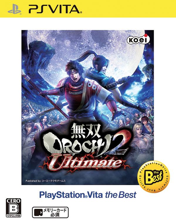 無双OROCHI2 Ultimate PlayStation Vita the Best