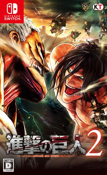 ゲーム「進撃の巨人2」 - GAMECITY