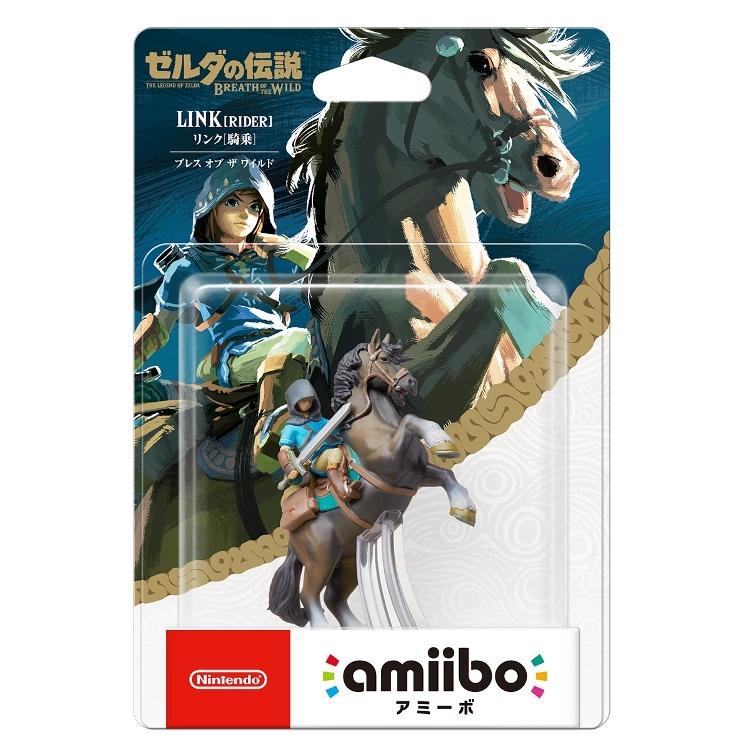 【入荷予約】amiibo リンク(騎乗)【ブレス オブ ザ ワイルド】 (ゼルダの伝説シリーズ)