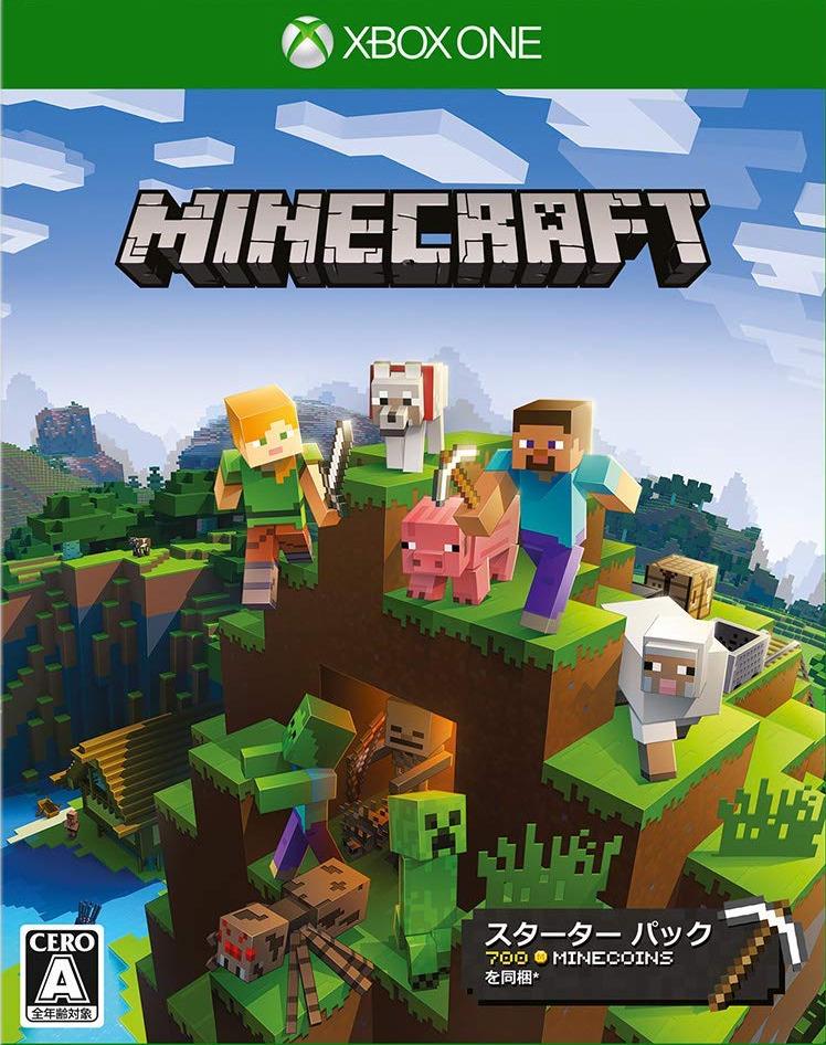 Minecraft スターター コレクション