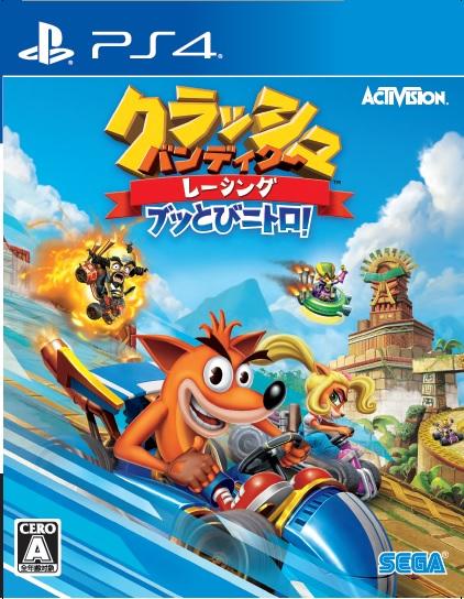 【予約】クラッシュ・バンディクーレーシング ブッとびニトロ! PS4版