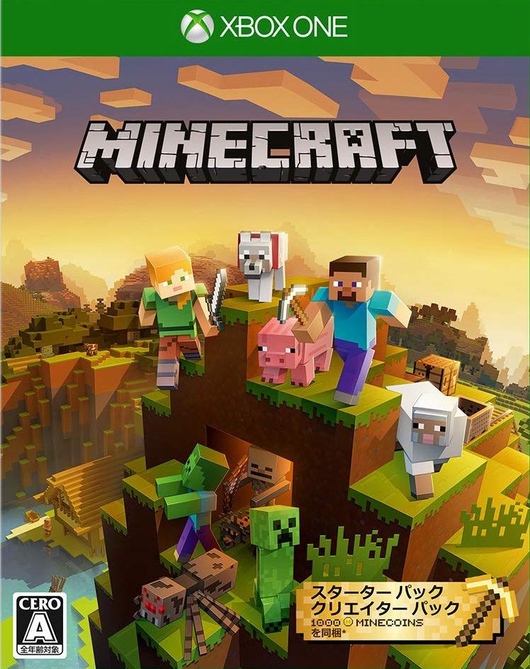 Minecraft マスター コレクション