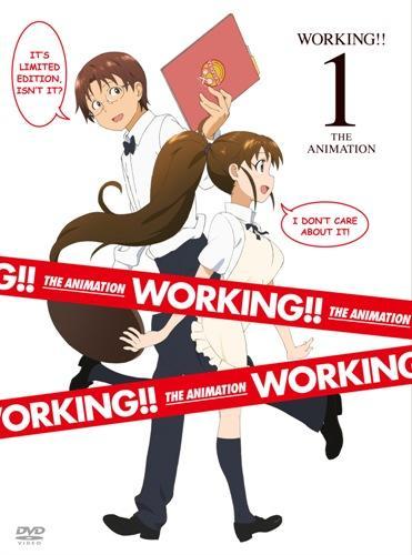 WORKING!! 1 【初回生産限定】