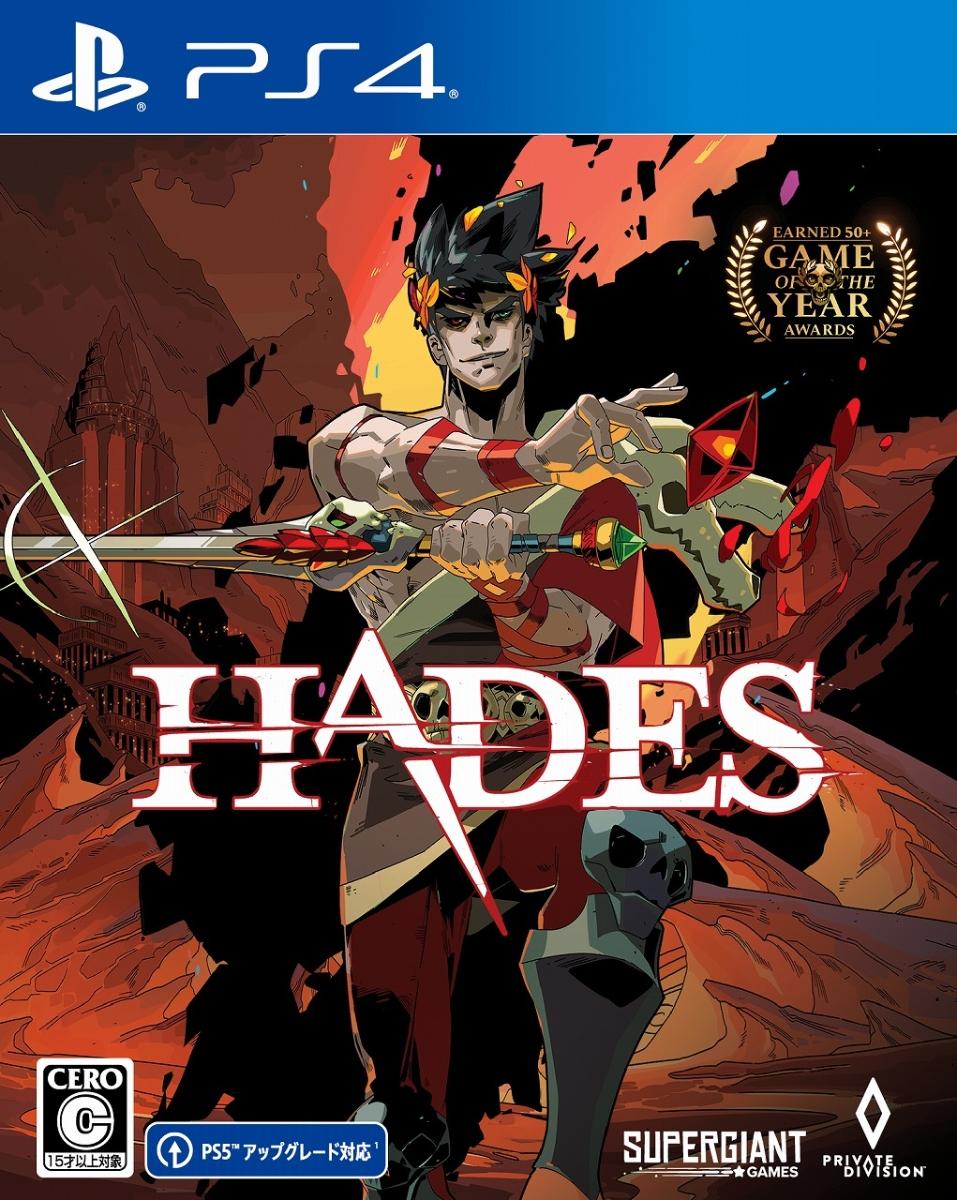 【予約】HADES PS4版