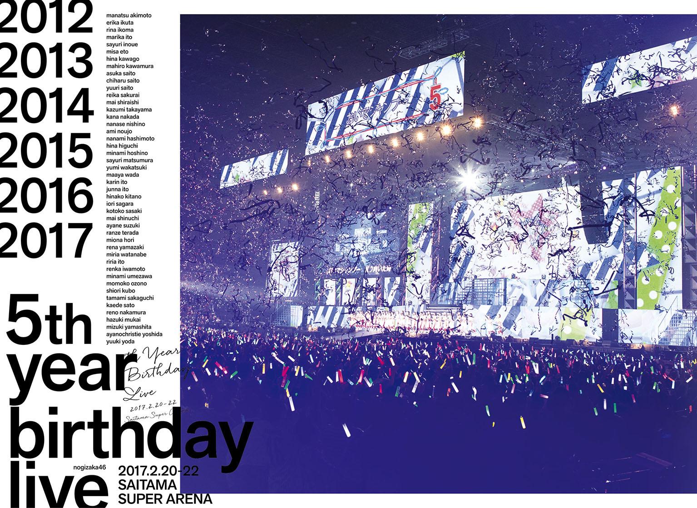 4th YEAR BIRTHDAY LIVE 2016.8.28-30 JINGU STADIUM (トレーディングカード・ポストカード欠け) / 乃木坂46 [完全生産限定版] Disc 【中古】 乃木坂46 邦楽Blu-ray