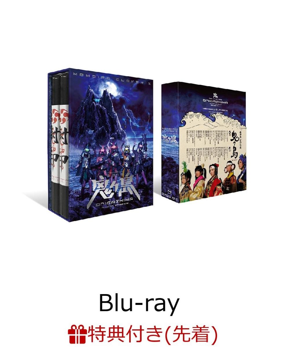 桃神祭 ももいろクローバーZ 【Blu-ray】 2016-鬼ヶ島-LIVE