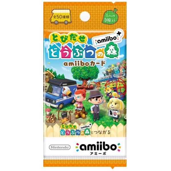 『とびだせ どうぶつの森 amiibo+』amiiboカード