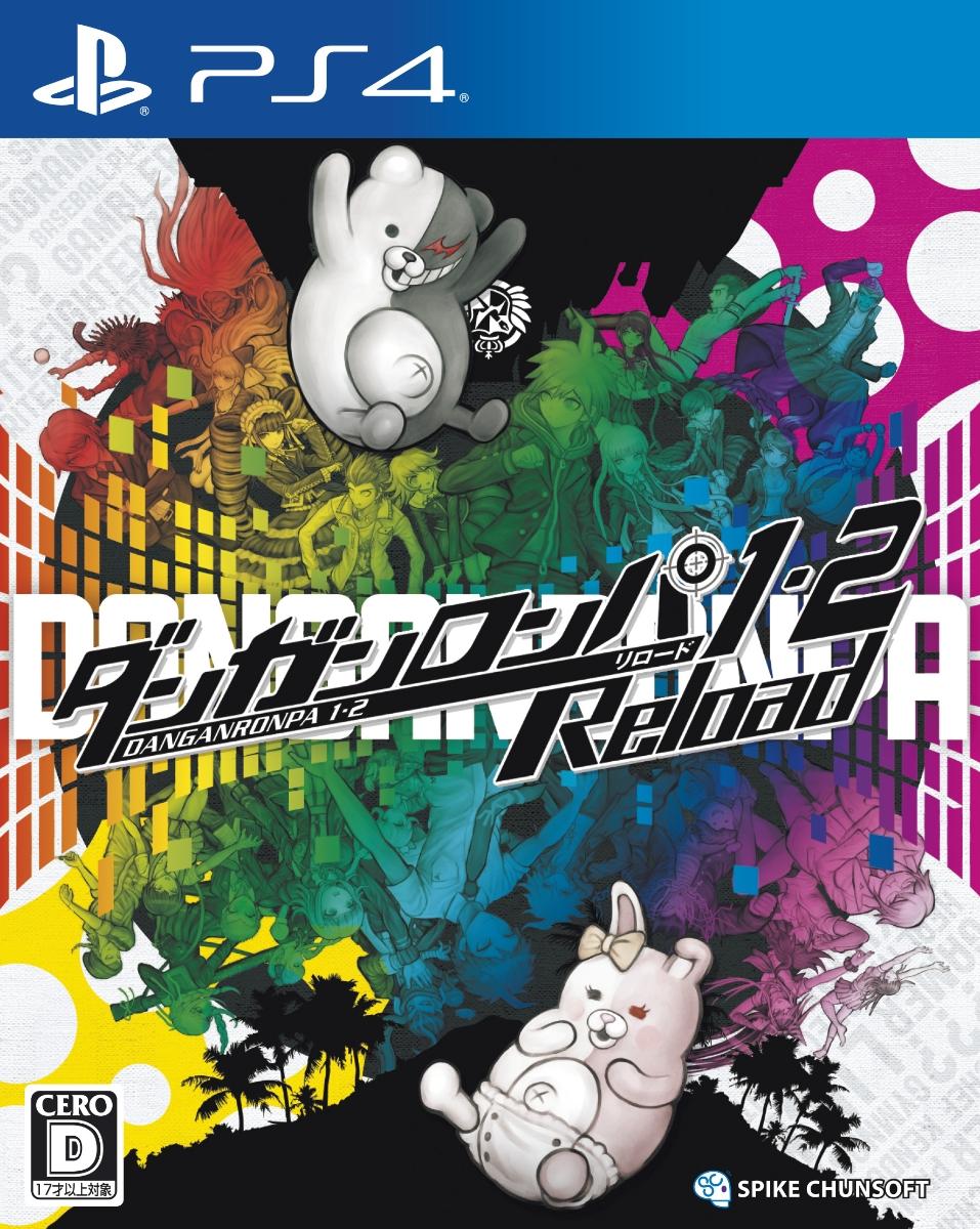 ダンガンロンパ1・2 Reload PS4版