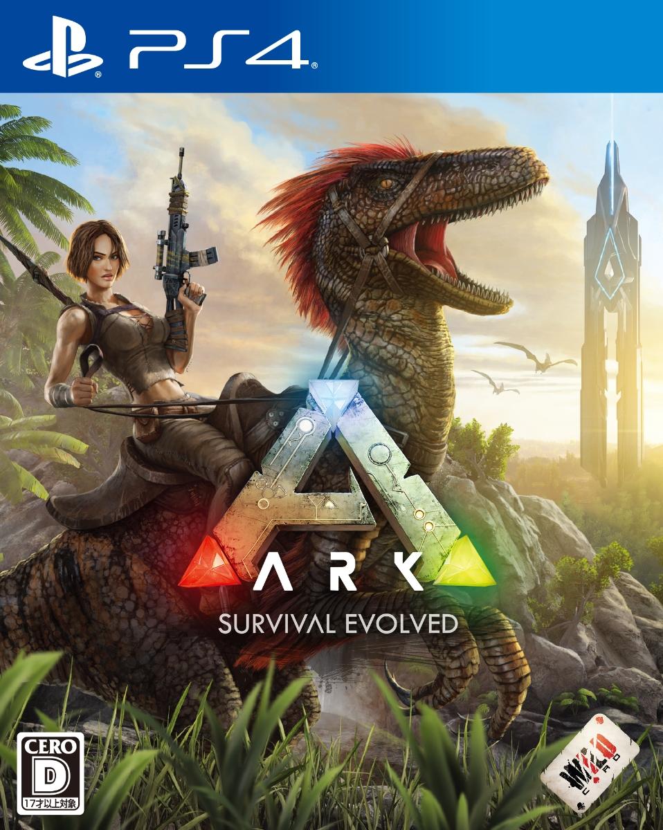 【特典】ARK: Survival Evolved(【永久封入特典】小冊子「ARK: Survival Evolved: 序盤サバイバルガイド」)