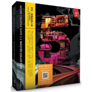 学生・教職員個人版 Master Collection 5.5 MAC 日本語