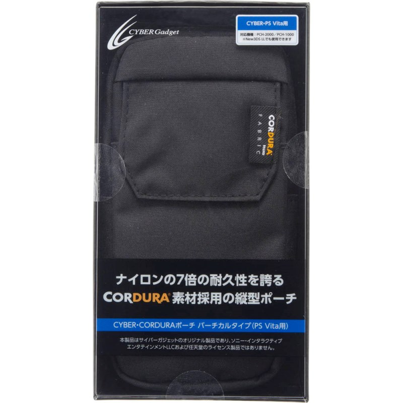 CYBER ・ CORDURAケース バーチカルタイプ ( PCH-2000 用) ブラック