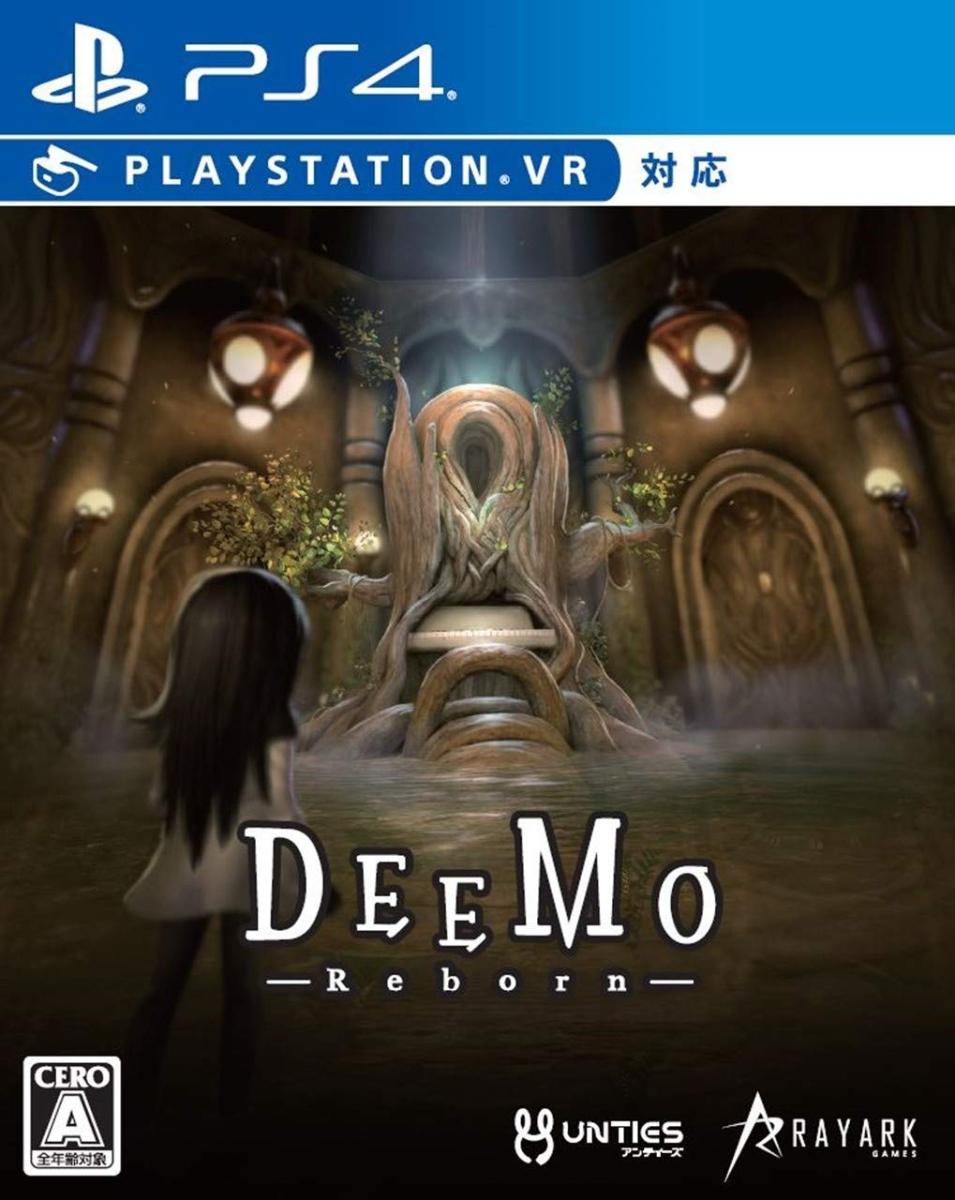 【予約】DEEMO - Reborn -
