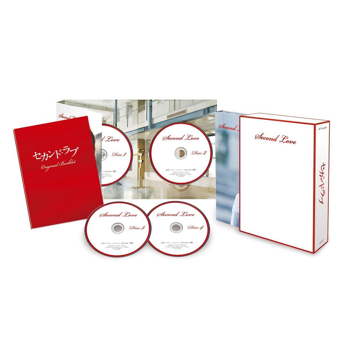 セカンド・ラブ Blu-ray BOX【Blu-ray】