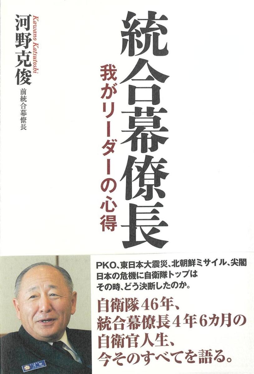 トシ ヨシハラ