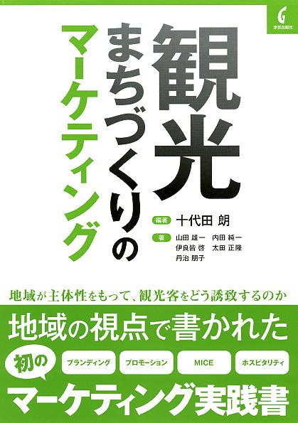 https://shop.r10s.jp/book/cabinet/4968/9784761524968.jpg
