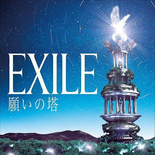 願いの塔(CD+DVD)