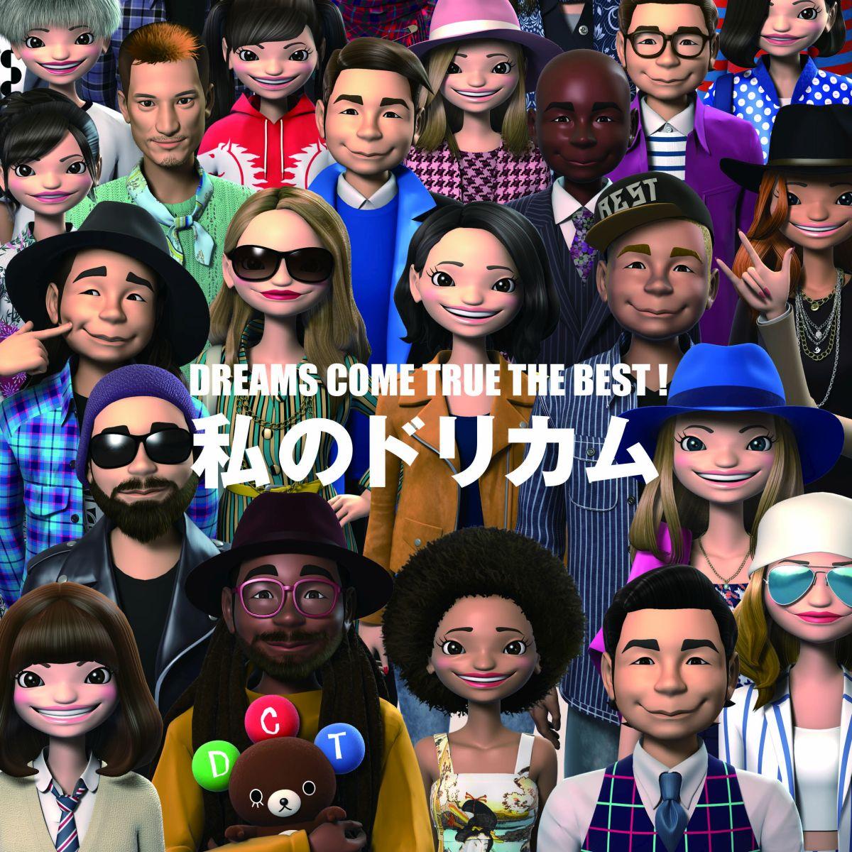 楽天ブックス: DREAMS COME TRUE THE BEST!私のドリカム (3CD) - DREAMS COME ...