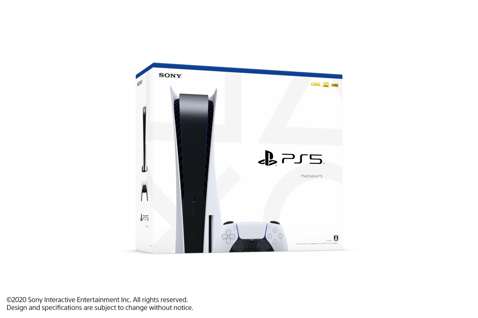 楽天ブックス: PlayStation5 - PS5 - 4948872415026 : ゲーム
