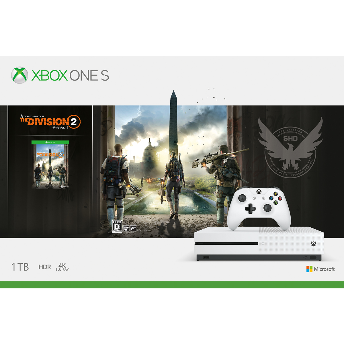 Xbox One S 1 TB (ディビジョン2 同梱版)