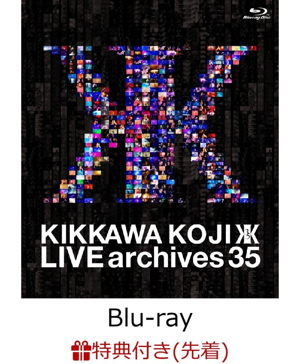 """楽天ブックス: 【先着特典】LIVE archives 35 (""""84 FLYING PARACHUTE ..."""