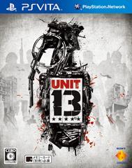 Unit 13【楽天ブックス】