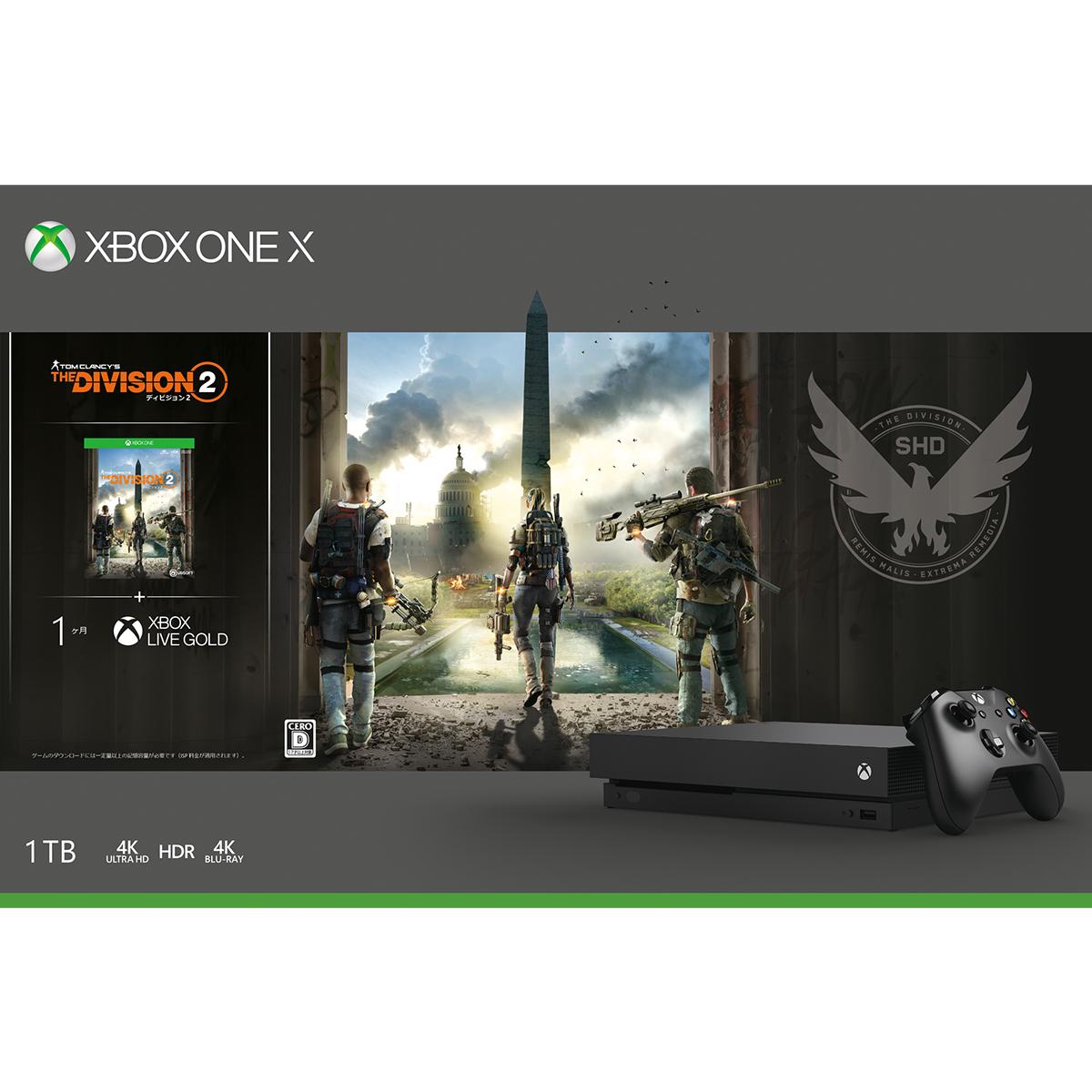 Xbox One X (ディビジョン2 同梱版)【楽天ブックス】