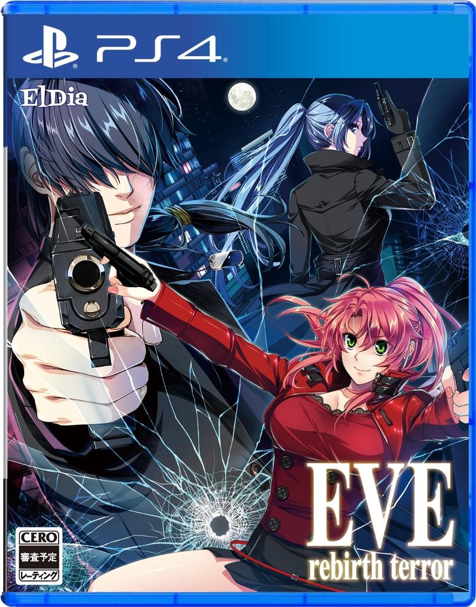 EVE rebirth terror PS4版