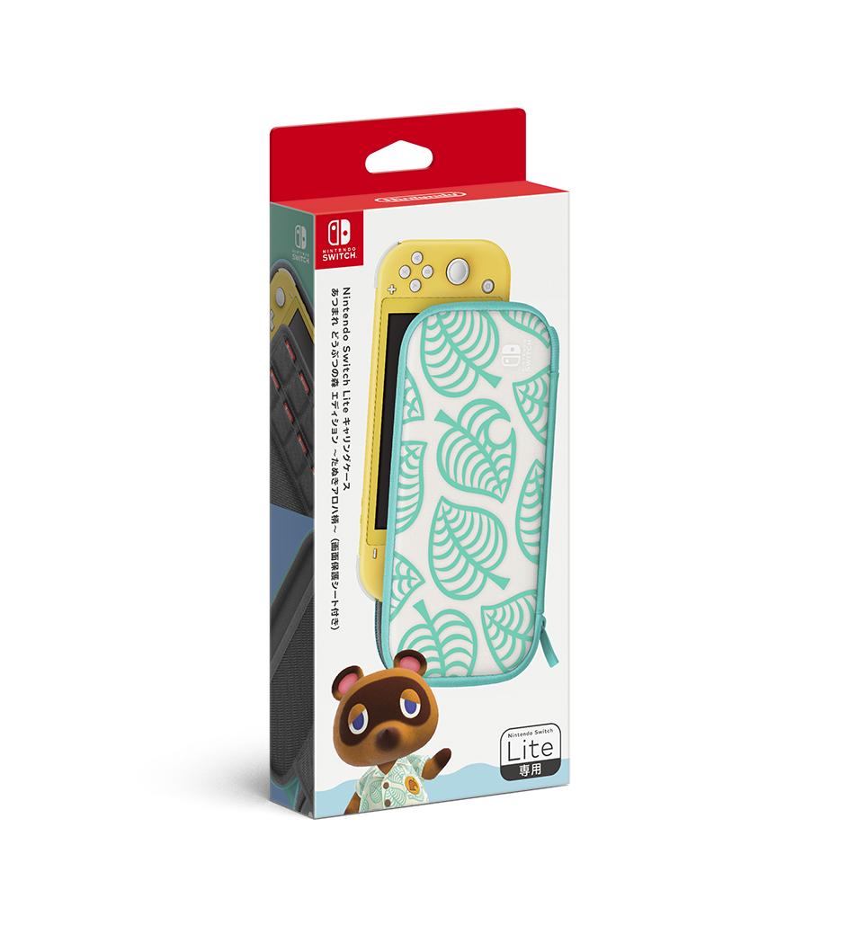 Nintendo Switch Lite キャリングケース あつまれ どうぶつの森エディション 〜たぬきアロハ柄〜 (画面保護シート付き)