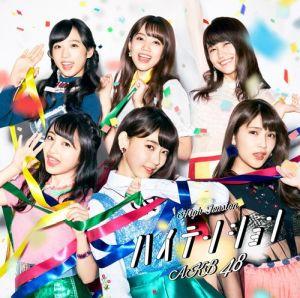 AKB48<span>(9)</span>