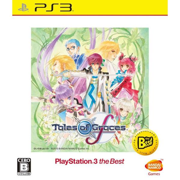 楽天ブックス テイルズ オブ グレイセス エフ playstation3 the best