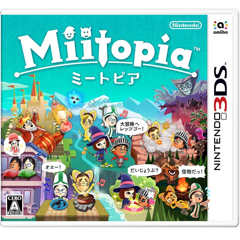 Miitopia【楽天ブックス】