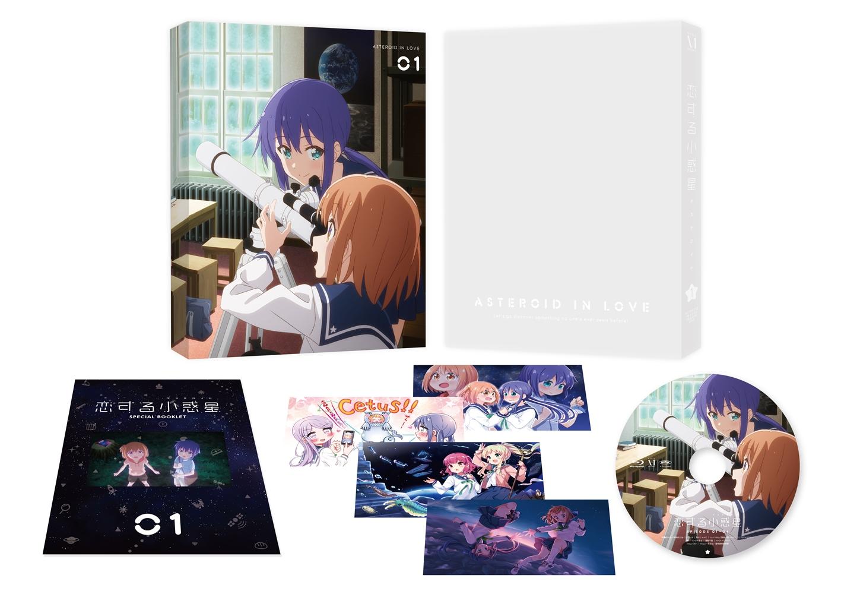 恋する小惑星 Vol.1【Blu-ray】