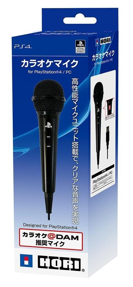カラオケマイク for PlayStation4/PC