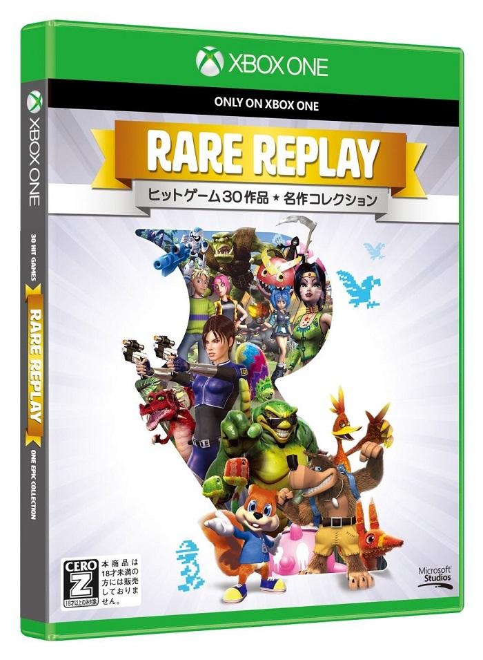 Rare Replay【楽天ブックス】