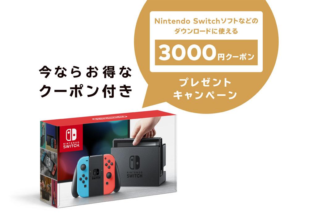 【入荷予約】Nintendo Switch Joy-Con(L) ネオンブルー/(R) ネオンレッド
