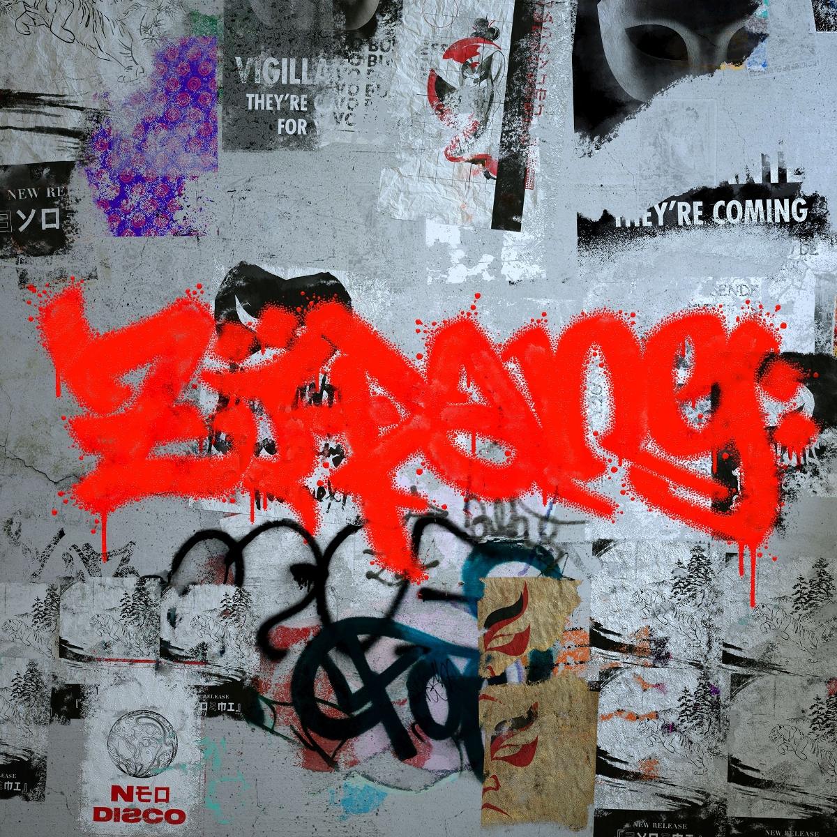 HYDE ZIPANG (初回限定盤B CD+DVD)