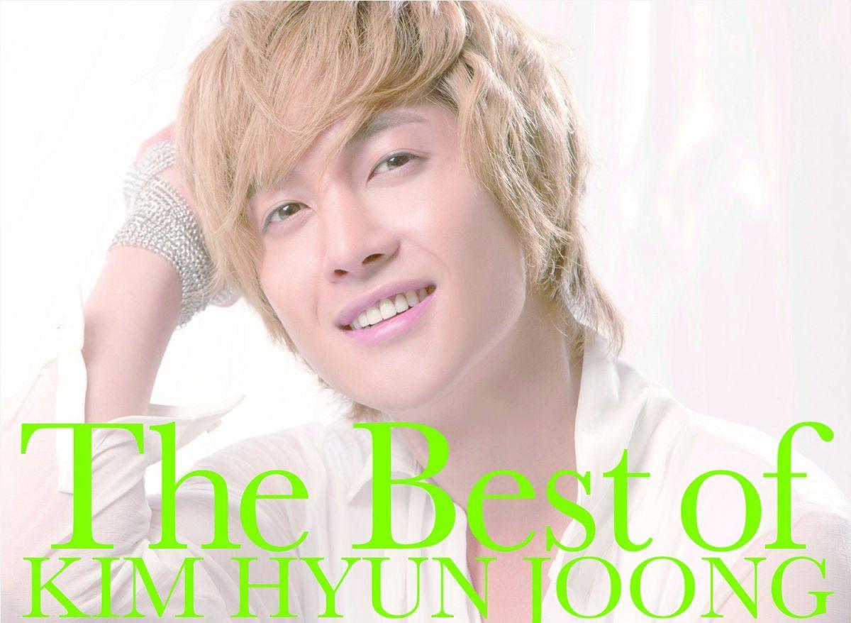 楽天ブックス the best of kim hyun joong 初回限定盤b 2cd dvd