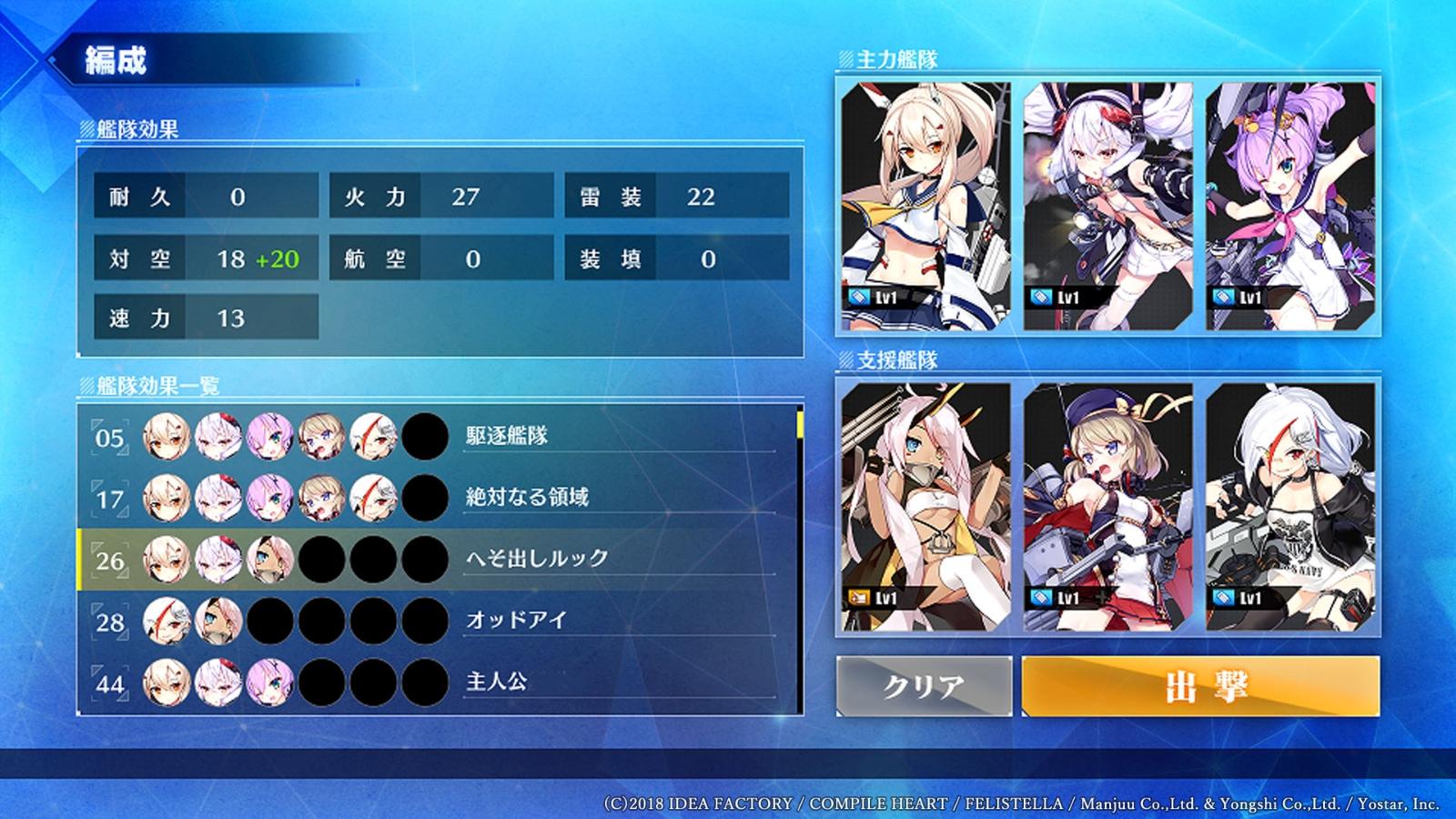 楽天ブックス アズールレーン クロスウェーブ 限定版 Ps4 ゲーム