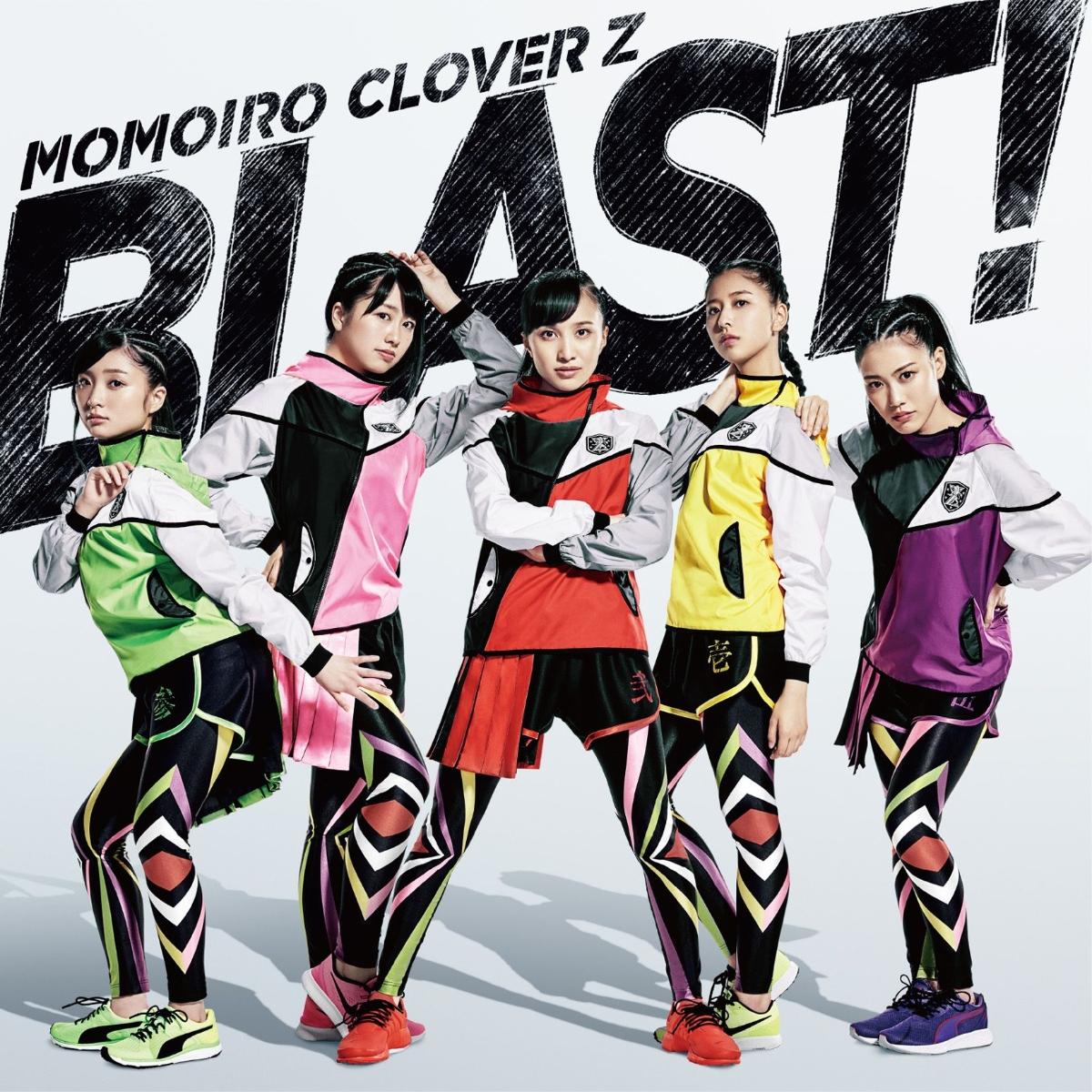 CD】 初回限定 MOMOIRO CLOVER Z...