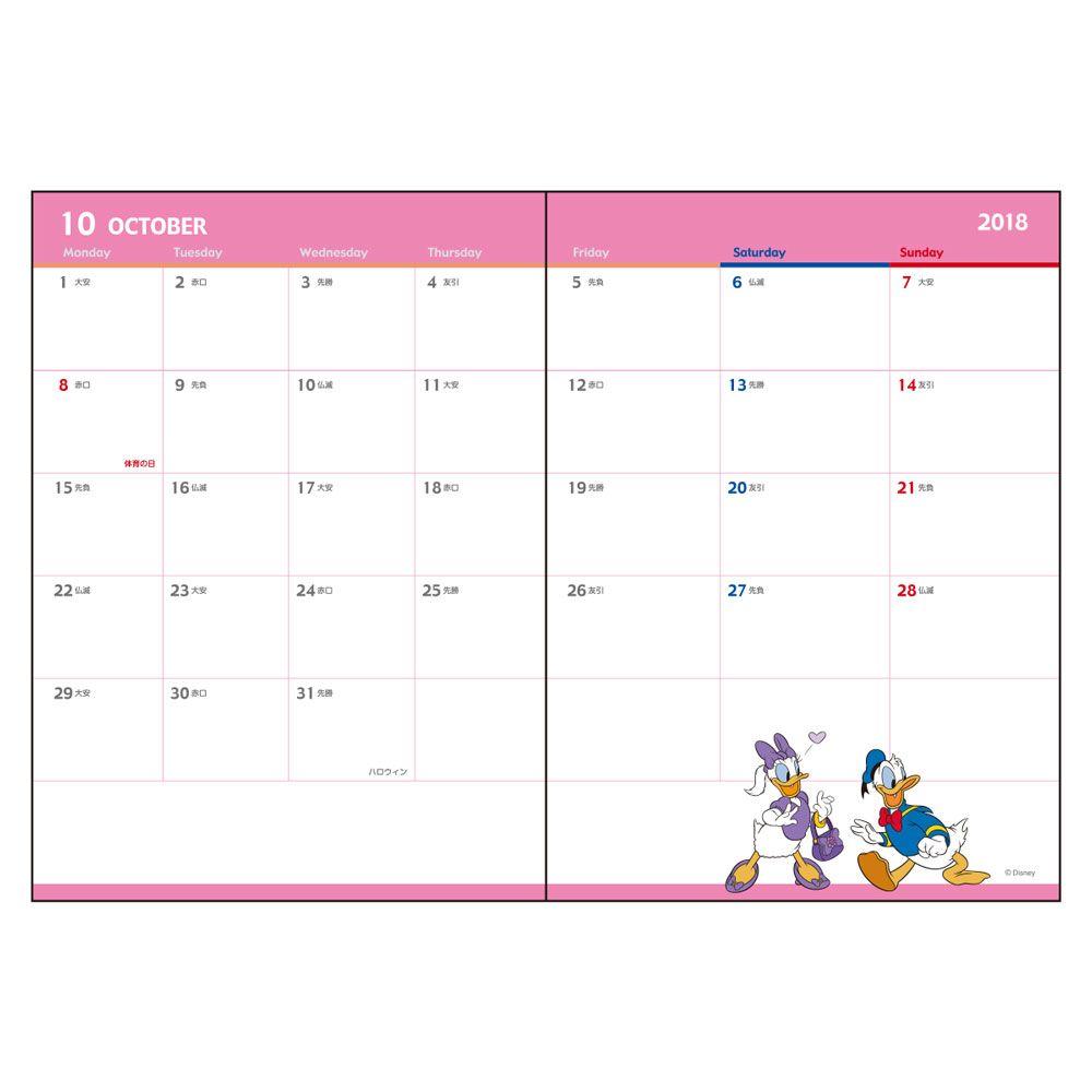 Calendar Booklet 2018 : 楽天ブックス 手帳月間a ディズニーキャラクター ドナルド&チップ&デール s