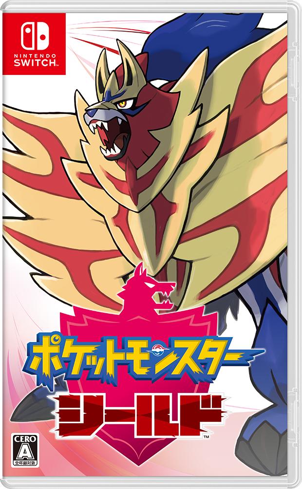 ポケットモンスター シールド 【楽天ブックス限定特典:オリジナルミニトートバッグ(シールドver.)】