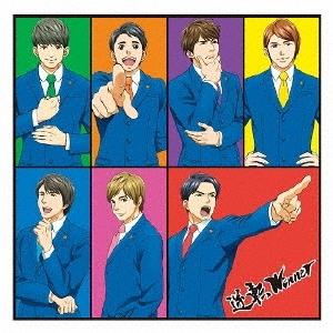 逆転Winner (初回限定盤A CD+DVD) ジャニーズWEST