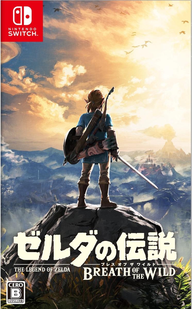 ゼルダの伝説 ブレス オブ ザ ワイルド Nintendo Switch版【楽天ブックス】
