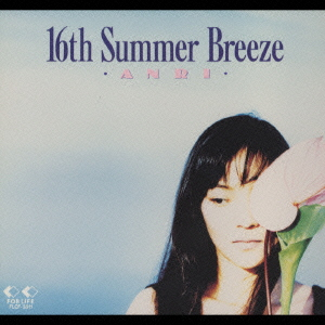 Image result for 杏里 16th summer