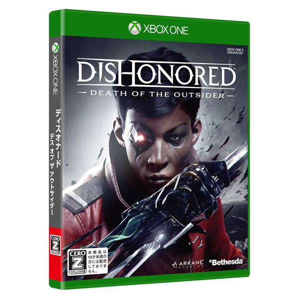 Dishonored: Death of the Outsider【楽天ブックス】