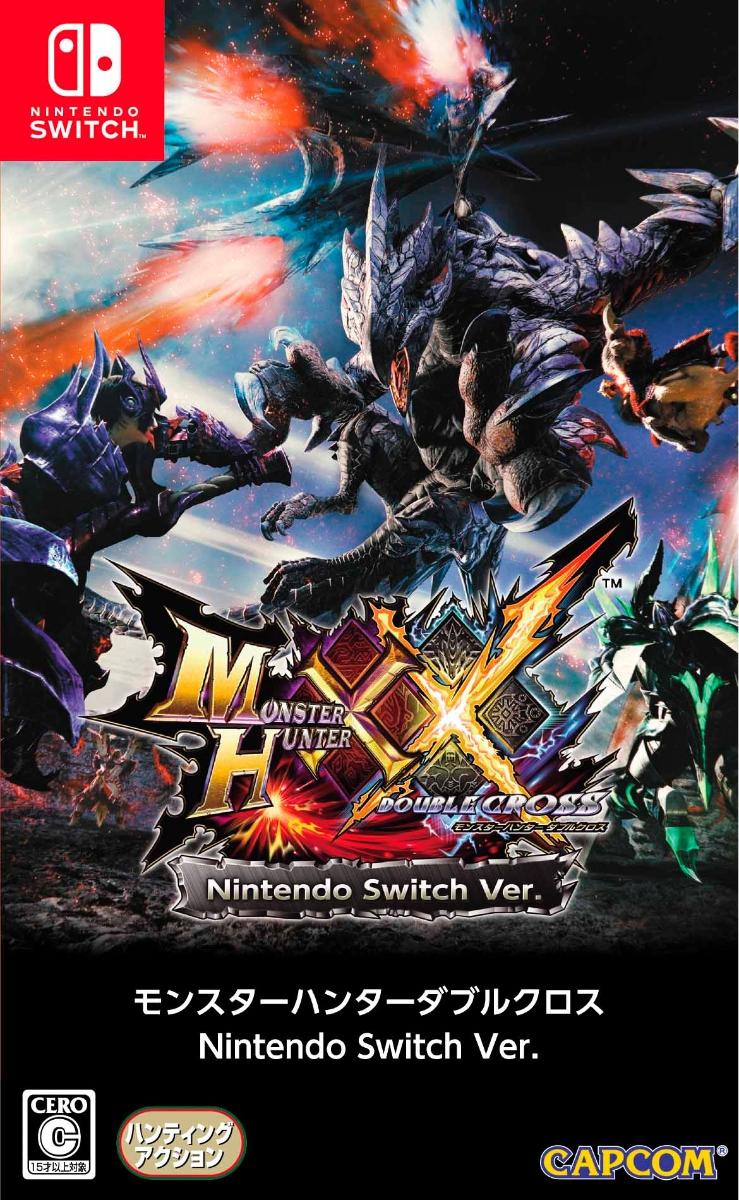 5b40e3c02d03 楽天ブックス: モンスターハンターダブルクロス Nintendo Switch Ver ...