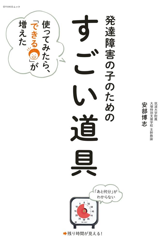 発達障害? ふわちゃん [学歴]フワちゃんの出身は立川高校→東洋大学!帰国子女で英語ペラペラ!