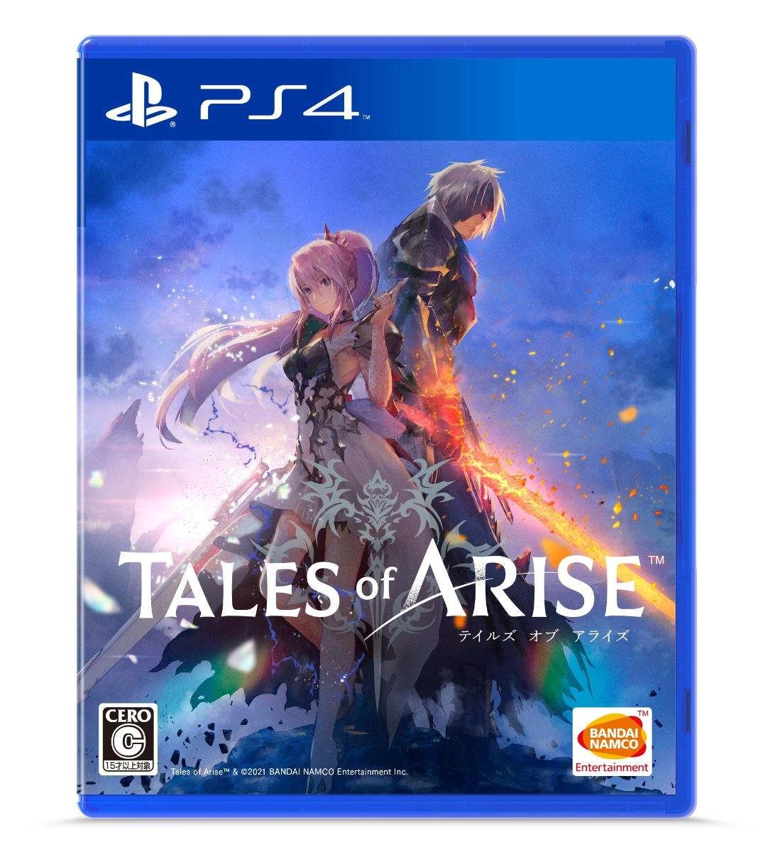 【予約】【特典】Tales of ARISE PS4版(【早期購入封入特典】ダウンロードコンテンツ4種が入手できるプロダクトコード)